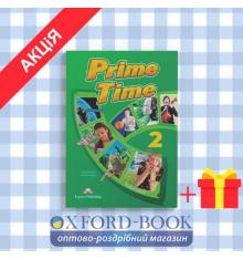 Учебник prime time 2 Students Book ISBN 9781780984452