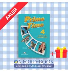 PRIME TIME 4 WORKBOOK & GRAMMAR BOOK (INTERNATIONAL)