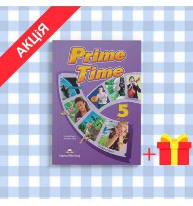 Учебник Prime Time 5 Students Book ISBN 9781471503214