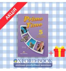 Prime Time 5 Workbook & Grammar