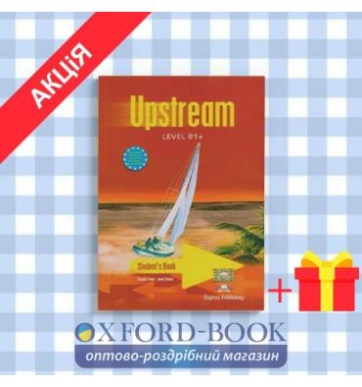 Учебник upstream b1+ Students Book ISBN 9781846792663