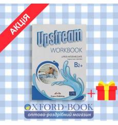 Тетрадь Upstream b2+ Upper Intermediate Workbook  3rd Edition 9781471523816 купить Киев Украина