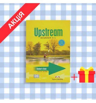 Учебник Upstream beginner Students Book ISBN 9781844665716