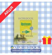 Рабочая тетрадь Upstream beginner workbook ISBN 9781845587611
