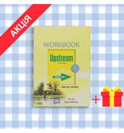 Рабочая тетрадь Upstream beginner workbook ISBN 9781845587611