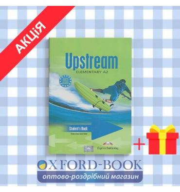 Учебник upstream elementary a2 Students Book ISBN 9781844665723