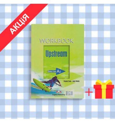 Рабочая тетрадь Upstream Elementary Workbook ISBN 9781845587581