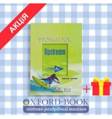 Upstream Elementary Workbook