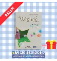 Учебник Wishes B2.1 Students Book + ieBook ISBN 9781846793523