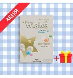 Рабочая тетрадь wishes b2.1 workbook ISBN 9781846796449