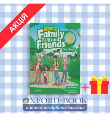 Книга Family and Friends 2nd Edition 3: Class Book Online play ISBN 9780194808408