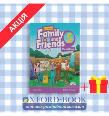 Учебник Family and Friends 2nd Edition 5 Class Book with Multi-ROM ISBN 9780194808330