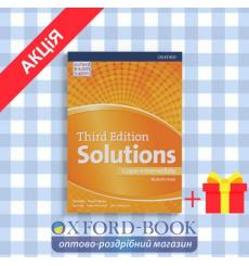 Учебник Solutions Upper-Intermediate Students book 3rd Edition 9780194506489 купить Киев Украина