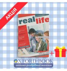 Учебник real life pre intermediate Students Book ISBN 9781405897068