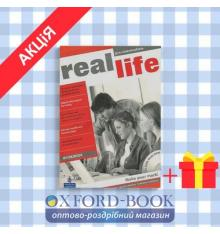 Рабочая тетрадь real life pre intermediate workbook with cd ISBN 9781408235157