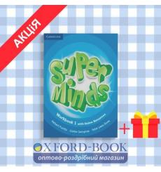 Тетрадь Super Minds 1 workbook with Online Resources Puchta H 9781107482951 купить Киев Украина