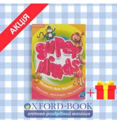 Учебник Super Minds Starter Students Book with DVD-ROM Puchta G 9780521148528 купить Киев Украина
