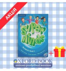 Учебник Super Minds 1 Students Book with DVD-ROM Puchta, H ISBN 9780521148559