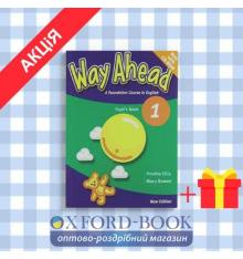 Учебник Way Ahead New 1 Pupils book + CD ISBN 9780230409736