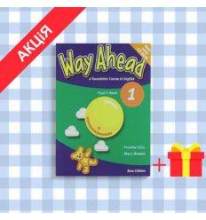 Учебник Way Ahead New 1 Pupils Book + CD 9780230409736