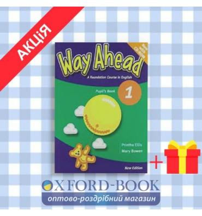 Учебник Way Ahead New 1 Pupils book + CD ISBN 9780230409736