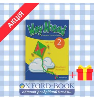 Учебник Way Ahead New 2 Pupils book +CD ISBN 9780230409743
