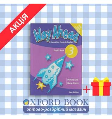 Учебник Way Ahead New 3 Pupils book + CD ISBN 9780230409750