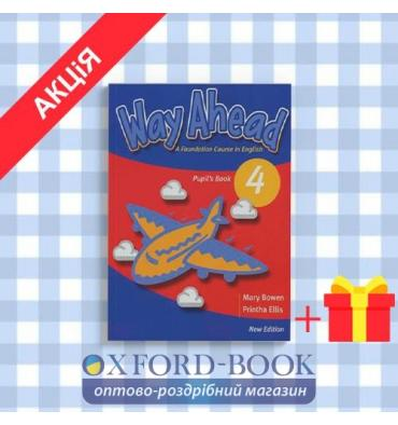 Учебник Way Ahead New 4 Pupils book + CD ISBN 9780230409767