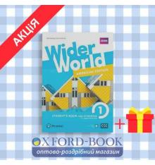 Учебник Wider World 1 Students Book Hastings, M ISBN 9781292106465