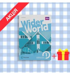 Рабочая тетрадь Wider World 1 workbook with Online Homework ISBN 9781292178684
