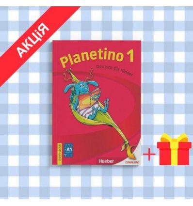 Рабочая тетрадь Planetino 1 Arbeitsbuch ISBN 9783193115775