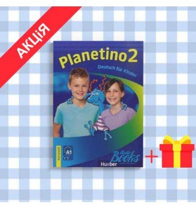 Учебник Planetino 2 Kursbuch ISBN 9783193015785