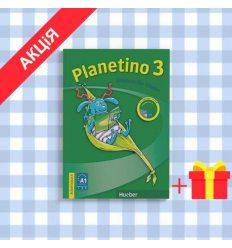 Рабочая тетрадь Planetino 3 Arbeitsbuch ISBN 9783193115799