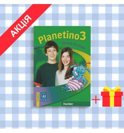 Учебник Planetino 3 Kursbuch ISBN 9783193015792