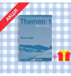 Рабочая тетрадь Themen Aktuell 1 Arbeitsbuch ISBN 9783190116904