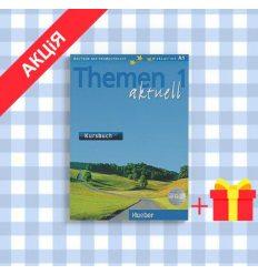 Учебник Themen Aktuell 1 Kursbuch ISBN 9783190016907