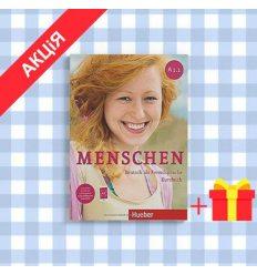 Учебник Menschen A1/1, Kursbuch mit DVD-ROM Evans, S ISBN 9783193019011