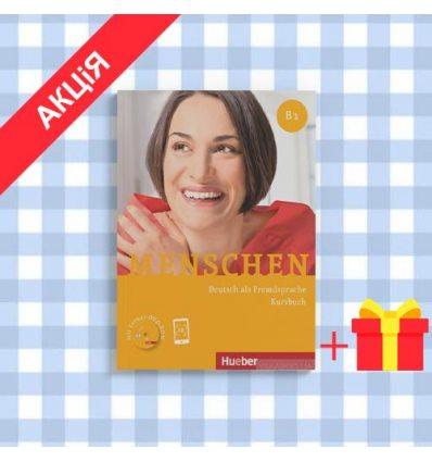 Учебник menschen b1 kursbuch mit dvd ISBN 9783191019037
