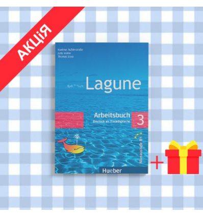 Рабочая тетрадь Lagune 3 Arbeitsbuch ISBN 9783190116263