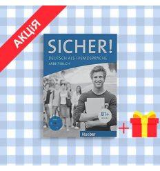 Рабочая тетрадь Sicher! B1+ Arbeitsbuch + CD zum Arbeitsbuch Perlmann-Balme, M ISBN 9783190112067