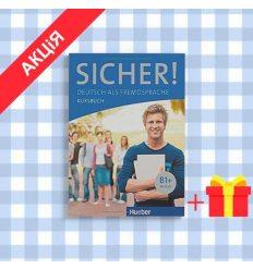 Учебник Sicher! B1+ Kursbuch Perlmann-Balme, M ISBN 9783190012060