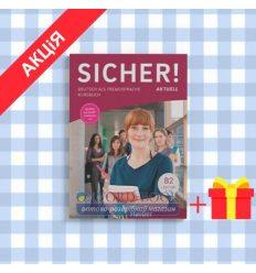 Учебник sicher b2 kursbuch ISBN 9783190012077