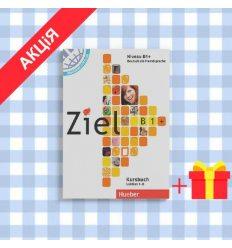 Учебник Ziel B1+ Kursbuch ISBN 9783190016761