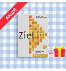 Рабочая тетрадь Ziel B1+ Arbeitsbuch mit Lerner-CD-ROM ISBN 9783190116768