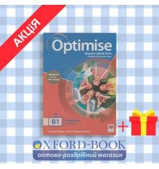 Підручник Optimise B1 Students Book Pack (Updated for the New Exam) Malcolm Mann, Steve Taylore-Knowles ISBN 9781380032072
