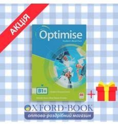 Підручник Optimise B1+ Students Book ISBN 9780230488625