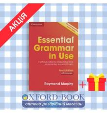 Грамматика Essential Grammar in Use 4th Edition Supplementary Exercises WITH answers Murphy, R ISBN 9781107480612