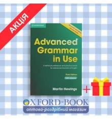 Грамматика Advanced Grammar in Use 3rd Edition Book with answers Hewings, M ISBN 9781107697386