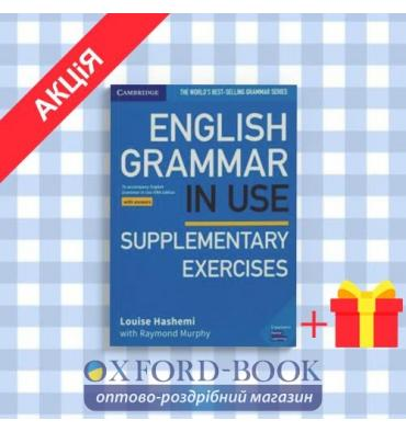 https://oxford-book.com.ua/119898-thickbox_default/kniga-english-grammar-in-use-fifth-edition-supplementary-exercises-with-answers.jpg