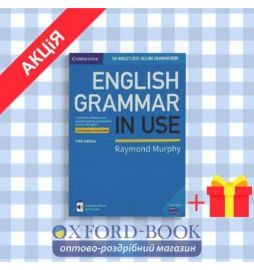 https://oxford-book.com.ua/119899-thickbox_default/kniga-english-grammar-in-use-fifth-edition-intermediate-with-answers-and-interactive-ebook.jpg